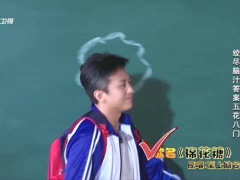 邓超和鹿晗陈意涵三人爆笑上演你画我猜,超哥的画功我真服