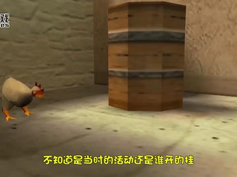 CSGO吉祥物玩Cos,鸡长耳朵变兔子,只有老玩家才在游戏中见过