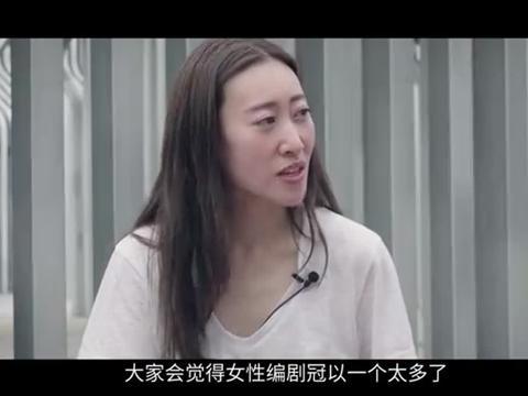 陈琼琼:美女编剧、美女画家,太多了,这是一个贴标签的方式