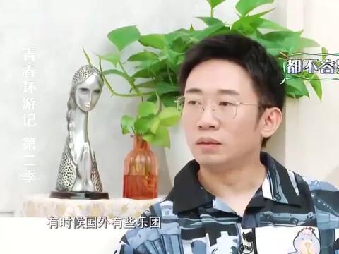 青春环游记:贾玲曾在舞台上被骂哭,一个包袱不响就会难受一整天