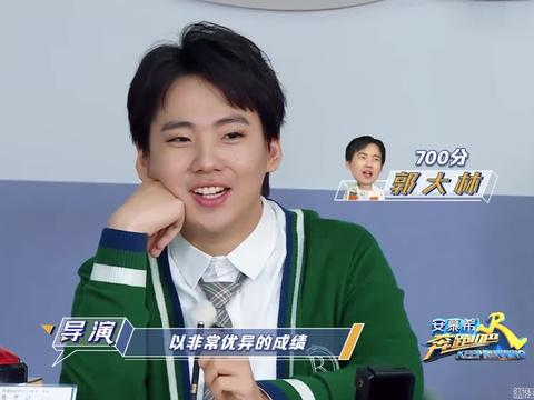 郭麒麟考入名牌大学,只有蔡徐坤落榜,期待蔡小葵逆风翻盘!
