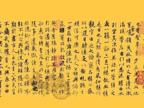 """""""天下三大行书""""欣赏:王羲之、颜真卿,苏轼,谁的书法最惊艳?"""