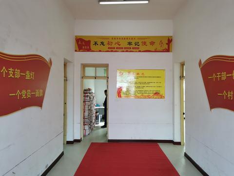 又一红色书屋揭牌,徐杨街道徐杨村红色书屋落成开放
