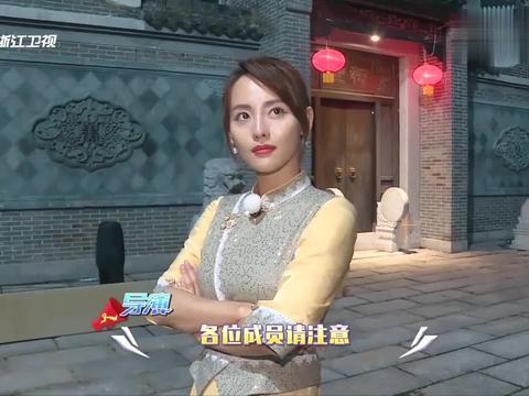 """祠堂再次亮起红灯,李晨自爆身份是""""凶手"""",朱亚文明显慌了"""
