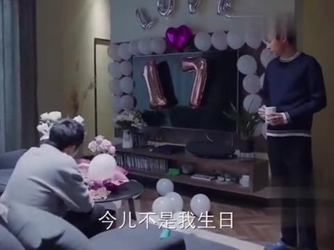 郭京飞记错结婚纪念日,妻子为报复,直接出去和别人幽会