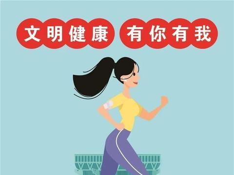 """绿色交通传递文明,南宁市民免费体验""""地铁+共享单车""""环保出行"""