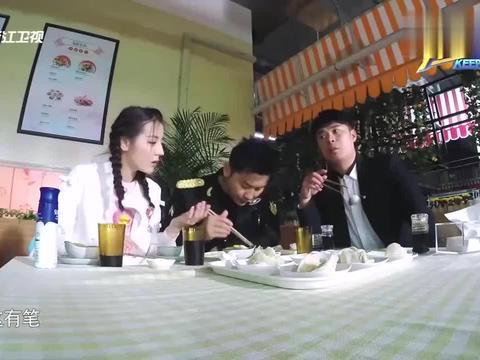 热巴和李晨无心吃饺子,只顾记下饺子里的馅,鹿晗直呼这么认真