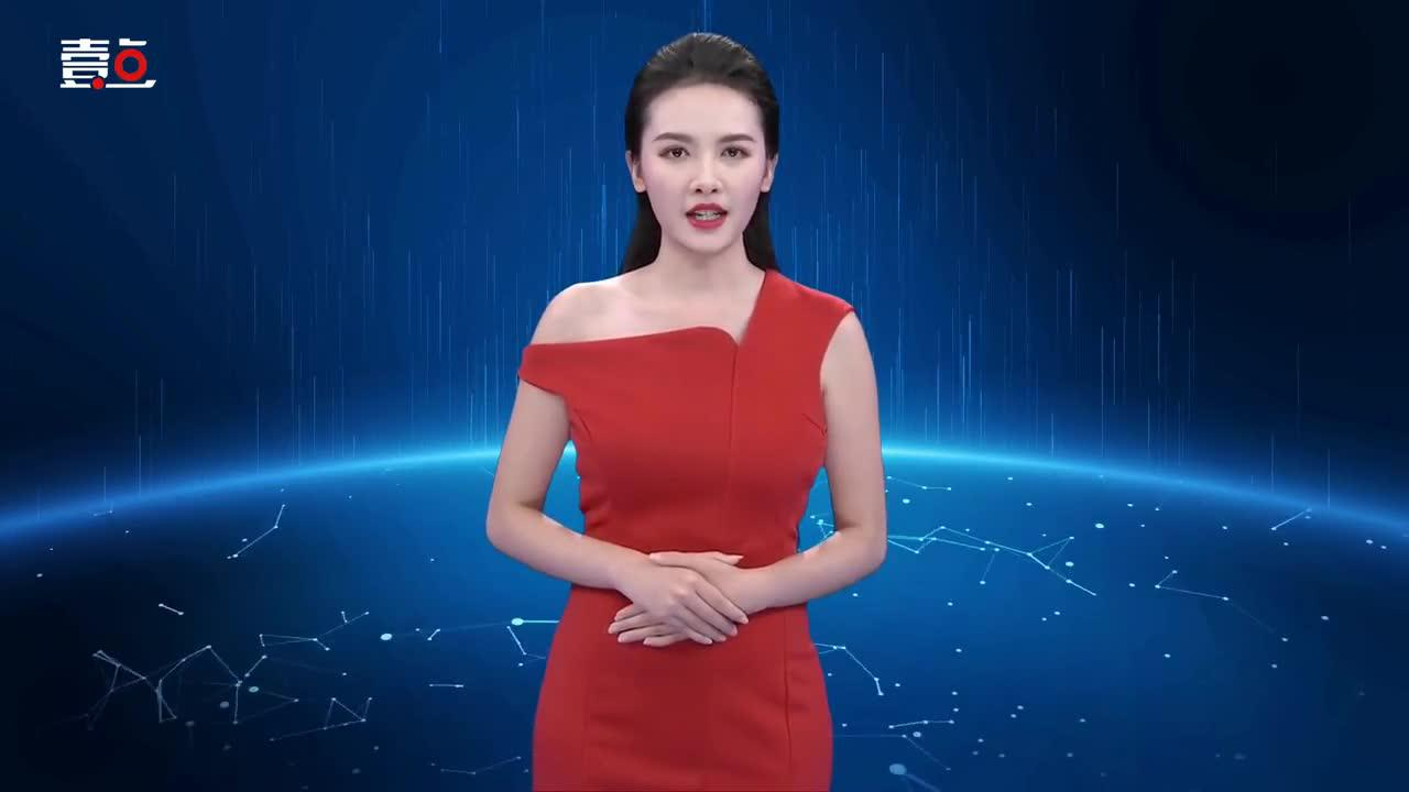 AI报财经|中国人寿推出国寿鑫耀东方年金保险