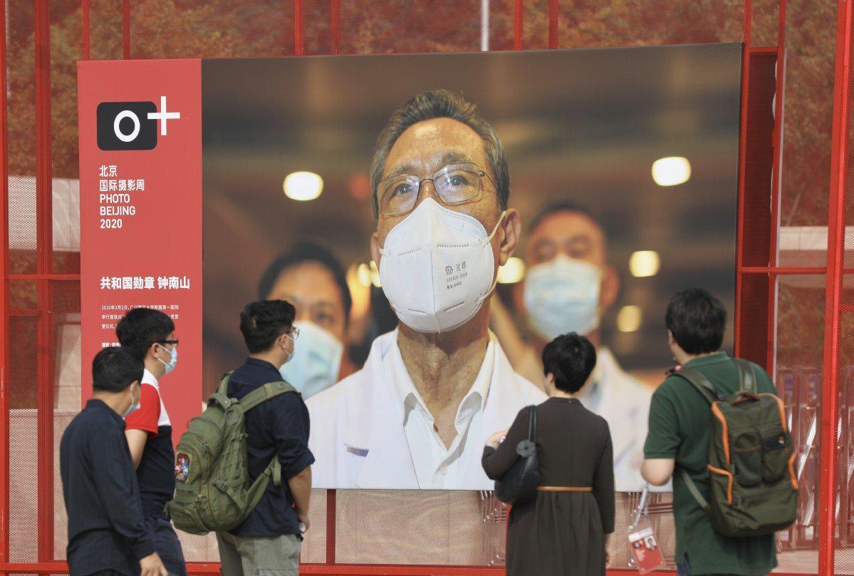 北京国际摄影周抗疫摄影展