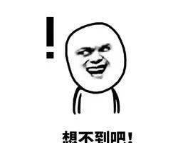 果然,吴亦凡又有新女友了... ...