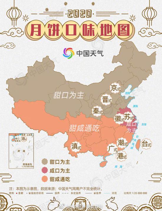 全国月饼地图出炉!月饼江湖大混战今年你pick哪一款?