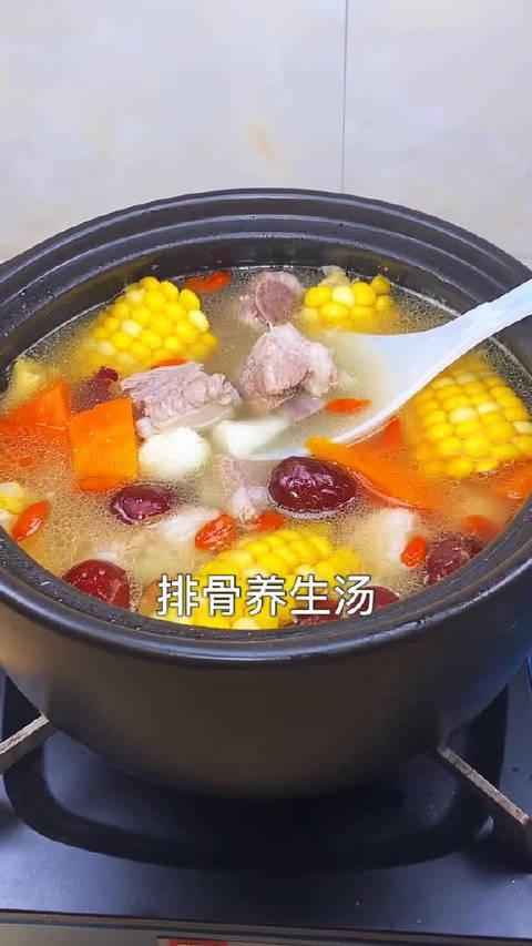 美味营养排骨汤教程……