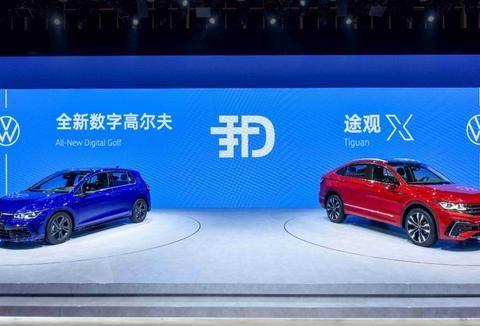 数字化转型的同时,大众还要成为国内首选新能源汽车品牌?!
