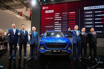 江淮思皓X8正式上市,售价8.98-12.98万元