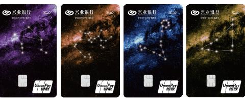 """兴业银行荣获""""明星信用卡""""评选""""满意之星""""称号"""