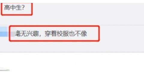 39岁杜淳与王晓晨演高中生装嫩?遭网友无情吐槽:穿校服也不像