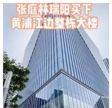 张庭夫妇买下黄浦江边一栋楼,林瑞阳杵拐杖亲自监工暴露身体状况