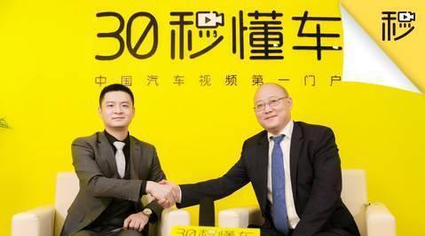 启势2020|专访星途品牌营销中心总经理陈曦