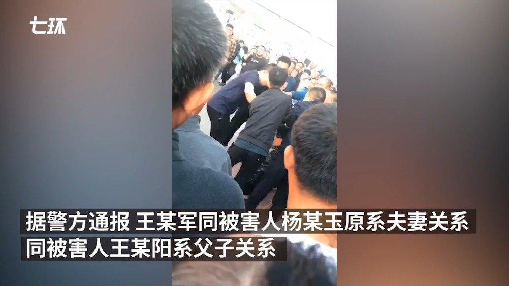辽宁葫芦岛警方通报男子捅死前妻捅伤儿子:因家庭琐事发生争吵后
