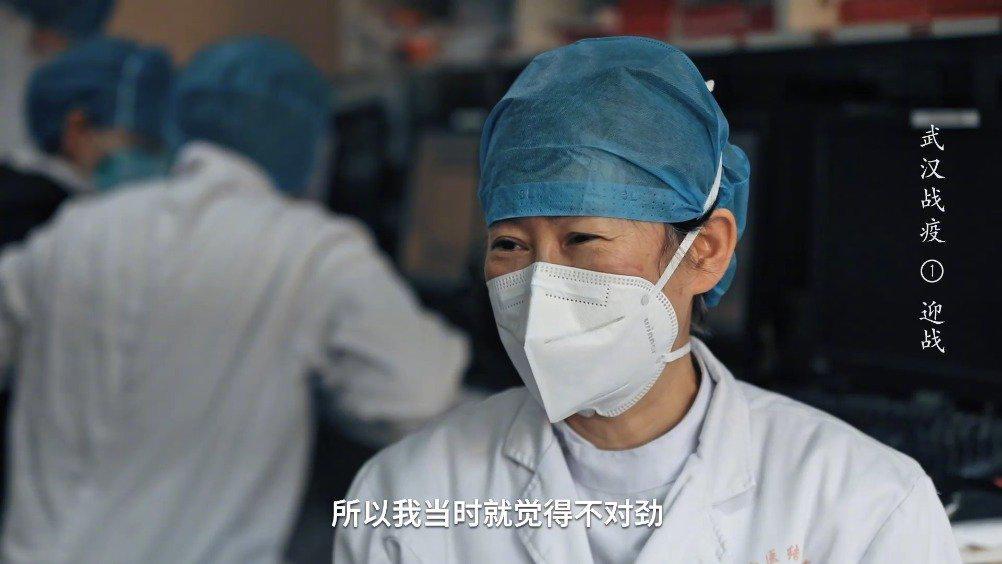 《武汉战疫》第一集《迎战》更新