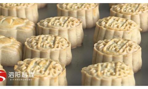 泗阳:迎中秋做个月饼庆团圆 馅料 枣泥 面粉 月饼 孙亚丽 面皮