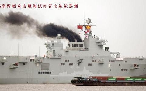 075型两栖攻击舰:海试以后靠黄浦江,桅杆被刷成黑色