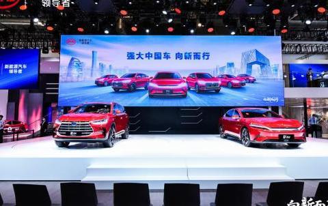 全心相伴,向新而行,比亚迪北京车展正式发布《服务公约》
