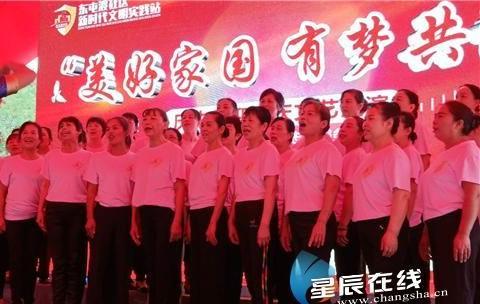 党群一心庆中秋迎国庆 芙蓉区文化志愿者开展汇演活动