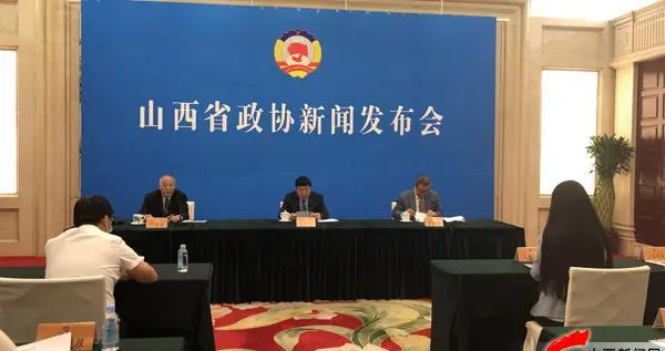 省政协十二届十四次常委会议将于9月28日至29日在并召开