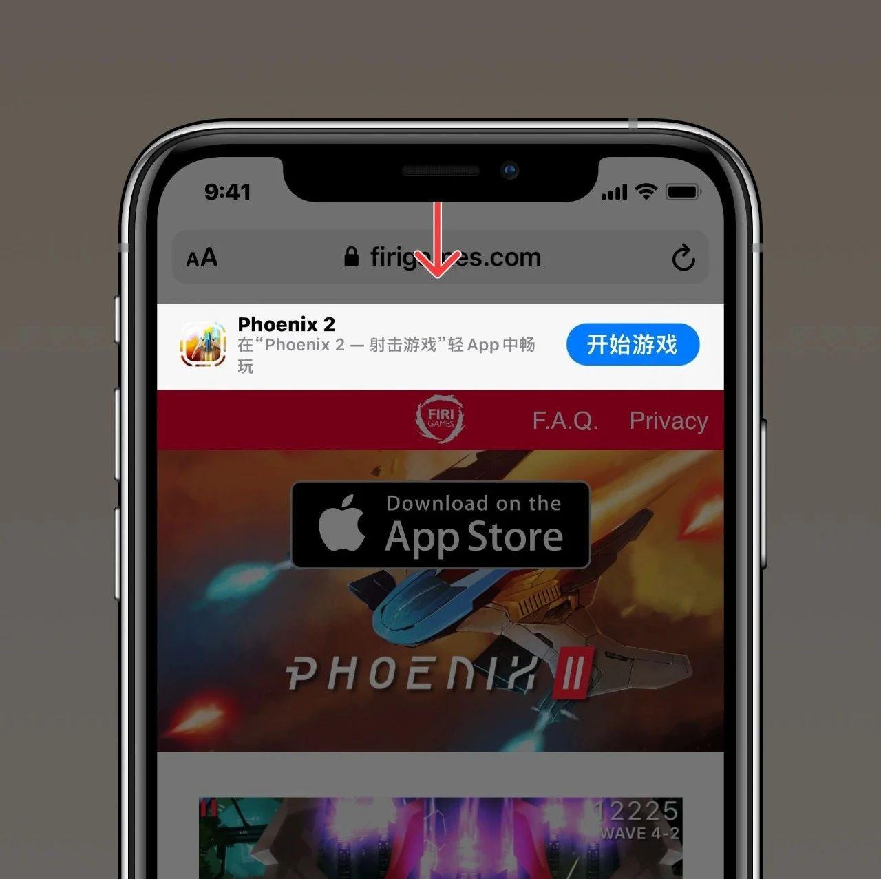 无需下载免费试玩,射击类游戏《Phoenix 2》更新支持 App Clips