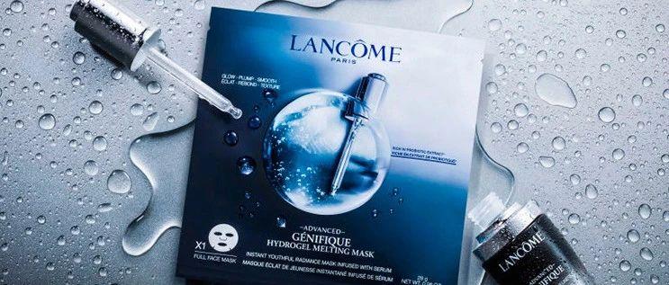 兰蔻小黑瓶修护小嫩膜,拯救你的熬夜脸