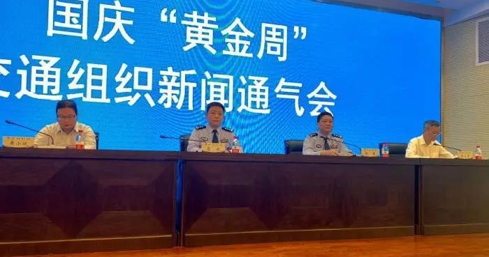 国庆中秋假期将至 浙江高速流量或创历史新高