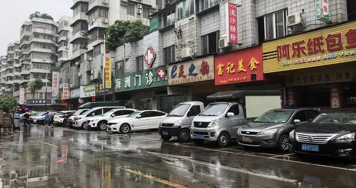 广州一醉酒男子进入他人车内休息死亡,律师:车主无需担责