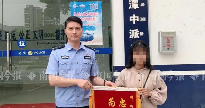 两女生先后遭遇网络诈骗,柳州民警跨省抓获一名嫌疑人