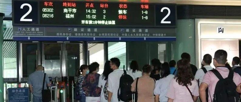 最新!厦门火车站将加开城际动车37列!创开行新高…