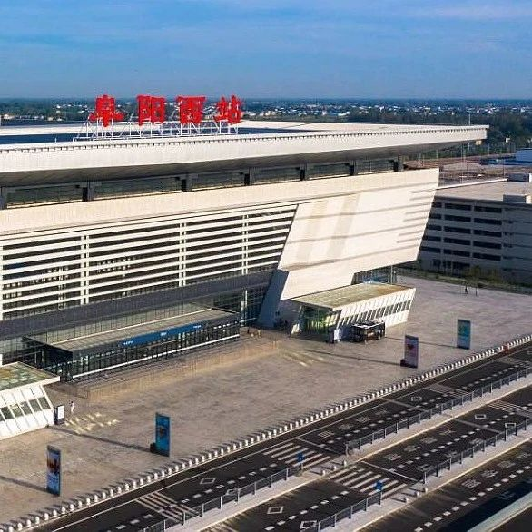 阜阳和蚌埠,到底谁将是皖北中心城市?