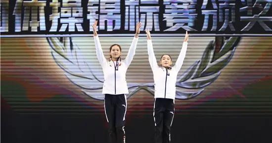 刘婷婷夺得体操全锦赛女子全能冠军