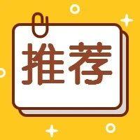 邀请函   贝斯凯邀您相约上海CBME孕婴童展8-2F09展位