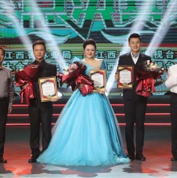 绿水青山放歌,为美丽江西喝彩 《中国森林歌会》总决赛在大余丫山精彩上演!