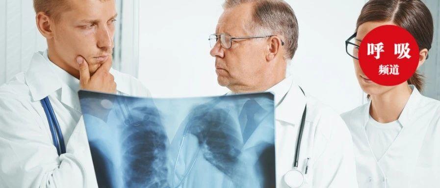咳了2天没吃药,被拖成肺炎……医生紧急提醒!