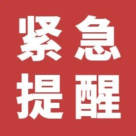 非封不可?惠州大桥最新现场图曝光!请这样绕行