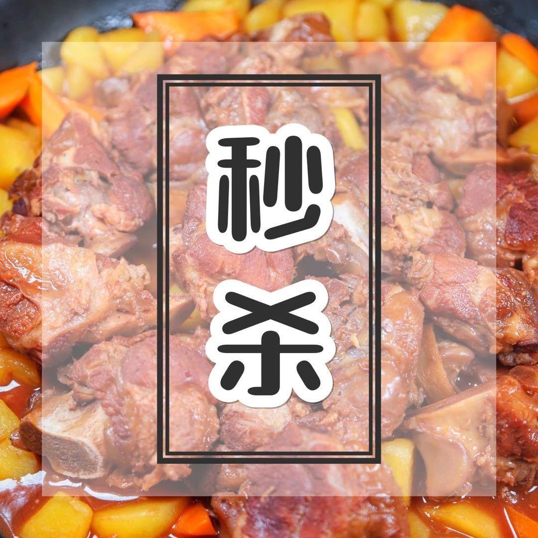 人均20吃撑4个人!足足3斤猪盖骨、耗油肉柳、酱爆洋白菜…满屏都是肉肉肉肉肉!