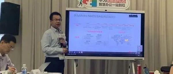 """""""云地协同"""":5G时代运营商网络如何迈向""""自动驾驶""""?"""
