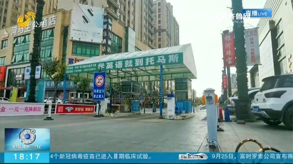 关注!枣庄市多名男子打架斗殴,致一死一伤,警方发布警情通报