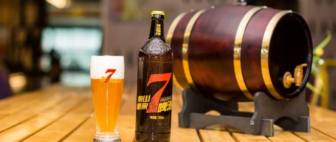 """@佛山人,你秋天的第一杯啤酒,将被""""泰山原浆7天鲜活""""承包"""