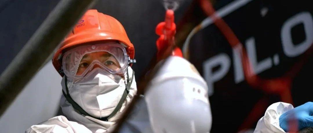 山东港口宣布,暂停这项业务!这些员工作业结束后隔离14天+核酸检测