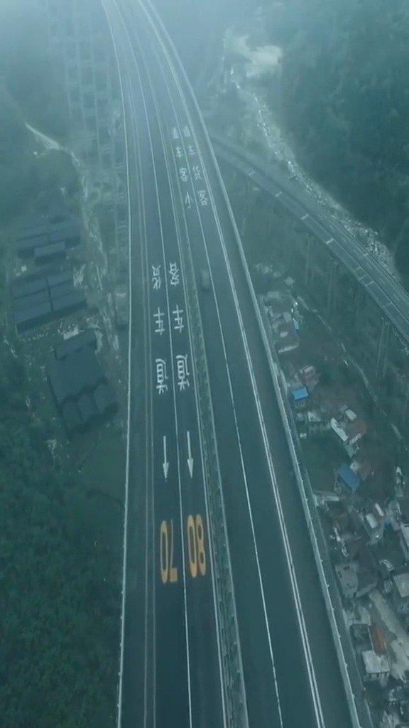 雅西高速干海子特大桥,中国逆天工程,创造七个世界之最……