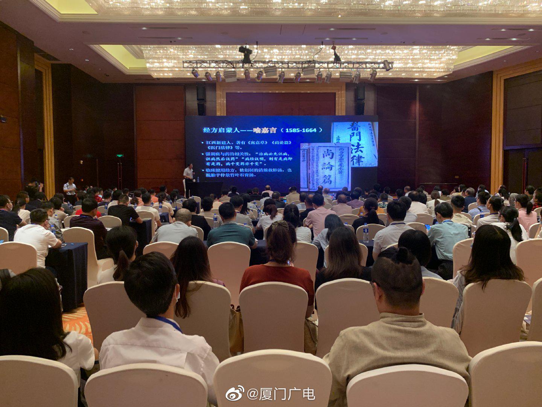 2020厦门国际经方论坛举行:传承发展中医药宝贵遗产