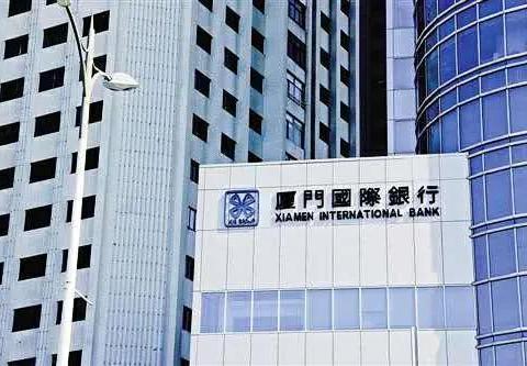 """闵系银行""""激进者"""":厦门国际银行是如何让中介机构瑟瑟发抖的"""