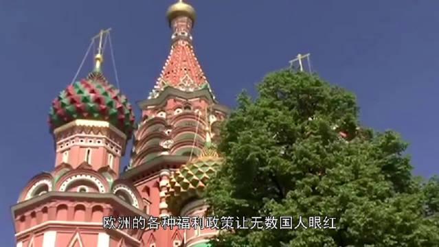 俄罗斯人生活水平太低,两千万人口在贫困线以下!